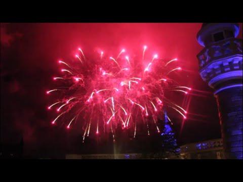 Walt Disney World   Great Firework Show 2015