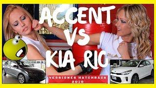 HYUNDAI ACCENT 2018, PIERDE vs KIA RIO PARA MEJOR HATCHBACK ANTES DE COMPRAR REVISA ESTE VIDEO... смотреть
