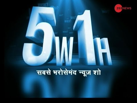 5W1H: MP govt decides to withdraw cases against people framed in Bharat Bandh