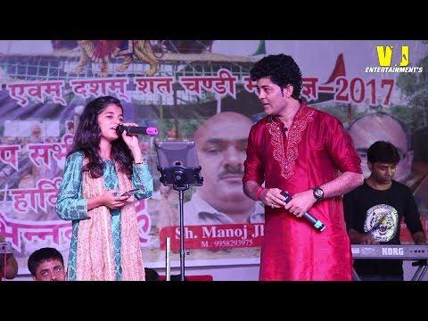 Mere Rashke Qamar !! Maithili Thakur & Vikash Jha VJ 2017 !!