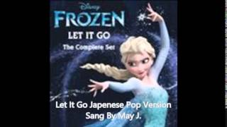 Let it go Japanese Pop Version mp3 May J.