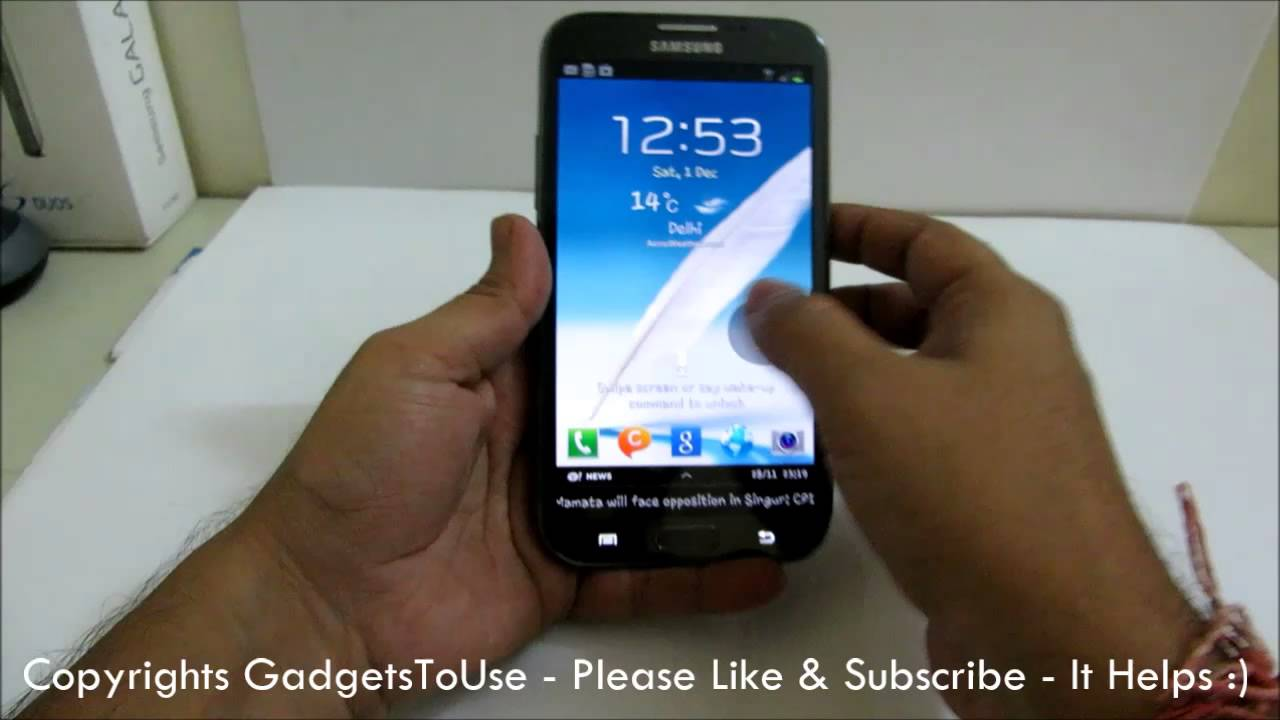 Tip - Turn Display Off on Android Phone Without Pressing Power Button