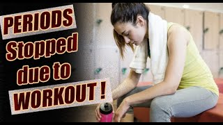 Girl Lost her Menstrual Cycle due to workout ? What Next ?