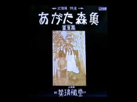 Agata Morio [JAP] - Chikuonban, 1970 (a_1. Fuyu ga Kuru).