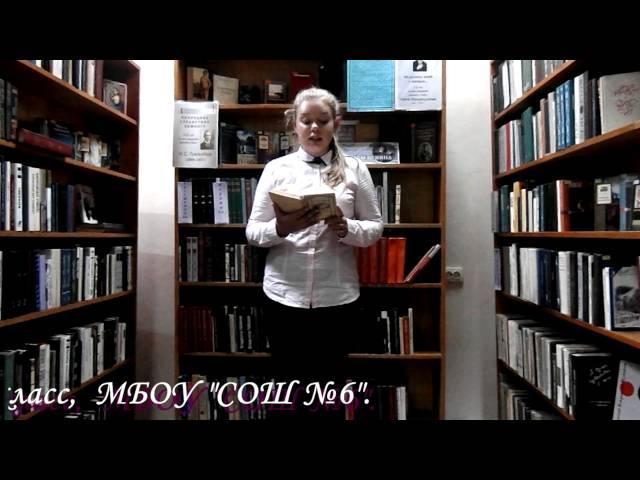 Полина Кузьминых читает произведение «Ковыль» (Бунин Иван Алексеевич)