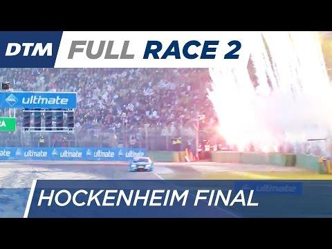 DTM Hockenheim Final 2016 - Race 2 - Re-Live (English)