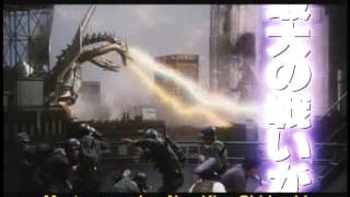 Godzilla vs King Ghidorah (1991) & vs Mothra (1992) Trailers (Japanese, sub-titled)