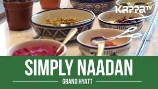 Video Grand Hyatt - Simply Naadan - Kappa TV download MP3, 3GP, MP4, WEBM, AVI, FLV September 2018