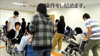 車椅子体験の事前の説明.