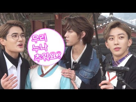 """Are you cold?... OneFourU(14U), Is it okay to be so sweet? (14U) [KPOP-Tour/TongTong TV]"