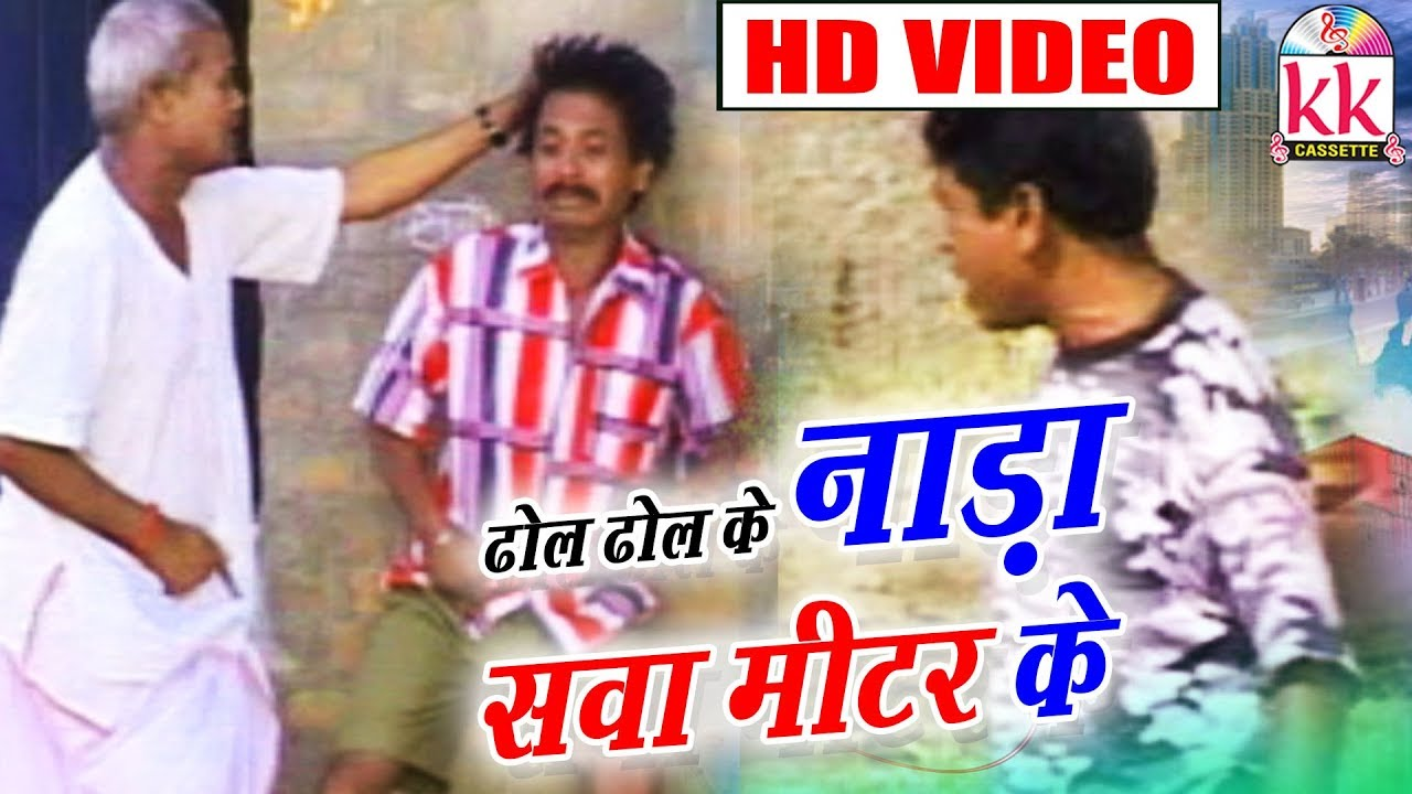 Download Ramu Yadav, Dooje Nishad  | CG COMEDY Movie | Dhol Dhol Ke Nara  | Chhattisgarhi Comedy Movies  Hd