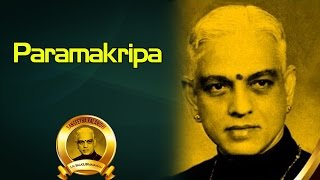 Paramakrupa Sagari G N Balasubramaniam Album Sangeeta Kalanidhi Vol 5