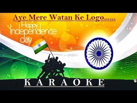 Aye Mere Watan Ke Logo Karaoke | Lata Mangeshkar | Full Hindi Karaoke Track