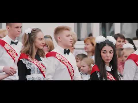 Абинск МБОУ СОШ № 1 Выпуск 2016 г