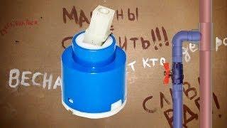 видео Какое давление воды в водопроводе считается нормальным?