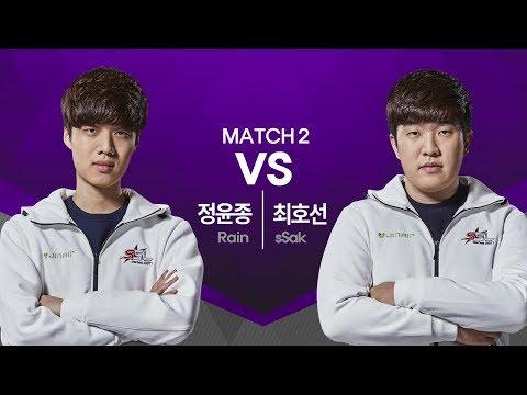 R7 2경기 정윤종 vs 최호선 [17.05.25] SSL 클래식 2017 S1