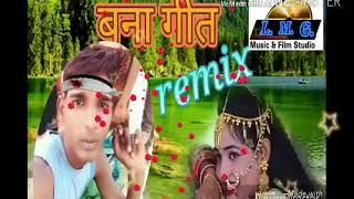 Kuldeep Rajasthani DJ Sound Khuiyan