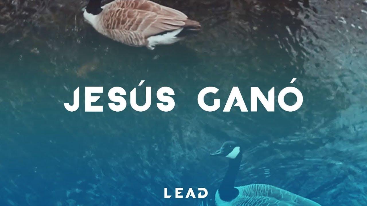 lead-jesus-gano-letra-el-camino-we-are-one