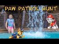 Assistant Searches  Resort for Paw Patrol Chase, Rubble Toys