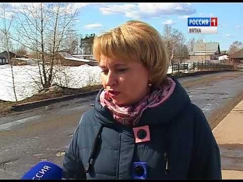В Омутнинске мост пришел в движение(ГТРК Вятка)