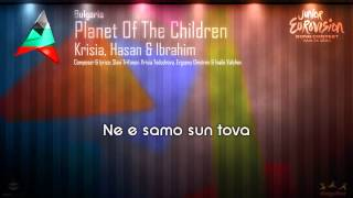 "Krisia, Hasan & Ibrahim - ""Planet Of The Children"" (Bulgaria)"
