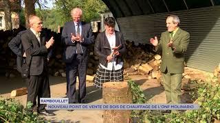 Rambouillet : Nouveau point de vente de bois de chauffage de l'ONF