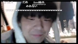 動画出演者のリンク~ 【ミート源五郎】 ユーザーページ⇒http://www.nic...