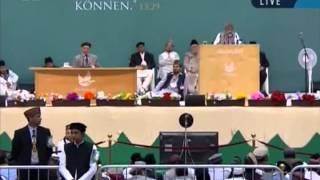Urdu Speech: Seerat Hadhrat Dr. Mir Muhammad Ismail at Jalsa Salana Germany 2012