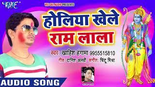 राम जी ने खेली होली जानिए कैसे इस गीत को जरूर सुने Khuwahish Hungama Bhakti Holi Song 2018