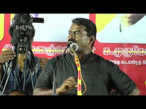 Kill Me before Voting Jayalalithaa and karunanidhi - Naam Tamilar Seeman Ferocious Speech Must Watch