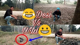 Desi😂 Vs Wild  🐺 Fully Funny 😄ft. Udit Kachya || Apurba sarkar || Dd Free Dish