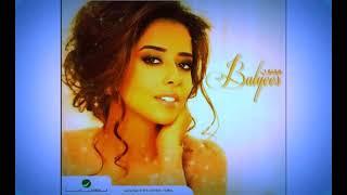 Balqees | Majnoun- بلقيس | مجنون فيديو كليب