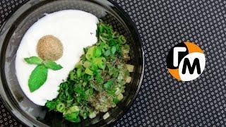 ДЖАДЖИК (летний холодный суп) -- Голодный Мужчина, Выпуск 111