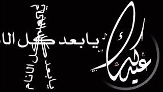 تصميم العيد شاشه سوداء بدون حقوق 😻 | ياحبيبي كل عيد وكل عام ✨😻🌹