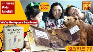 [KIDS ENGLISH] We're Going on a Bear Hunt   Popular BOOK for Preschoolers l pop-up book for kids