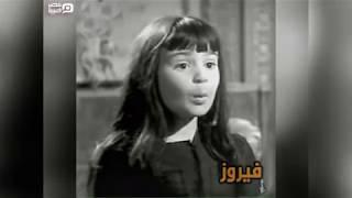 مصر العربية |  رحلة قطقوتة السينما المصرية .. فيروز