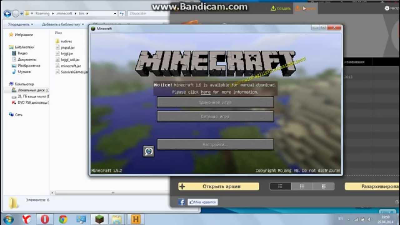 Как установить nodus на minecraft 1. 5. 2 youtube.