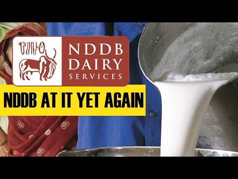 தேசிய பால் மேம்பாட்டு வாரியத்தில் வேலை   National Dairy Development Board Recruitment 2019 from YouTube · Duration:  1 minutes 58 seconds