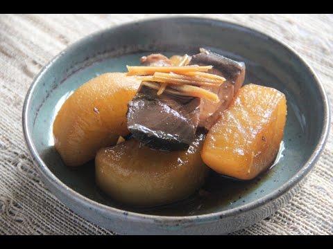Buri Daikon Recipe - Japanese Cooking 101