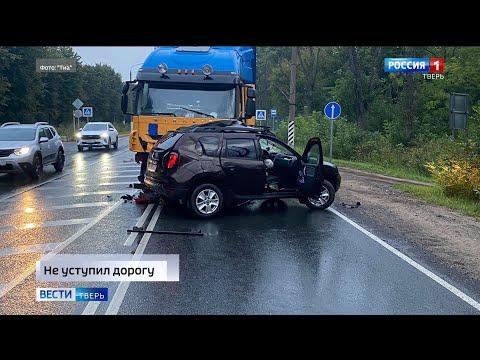 Происшествия в Тверской области   17 августа