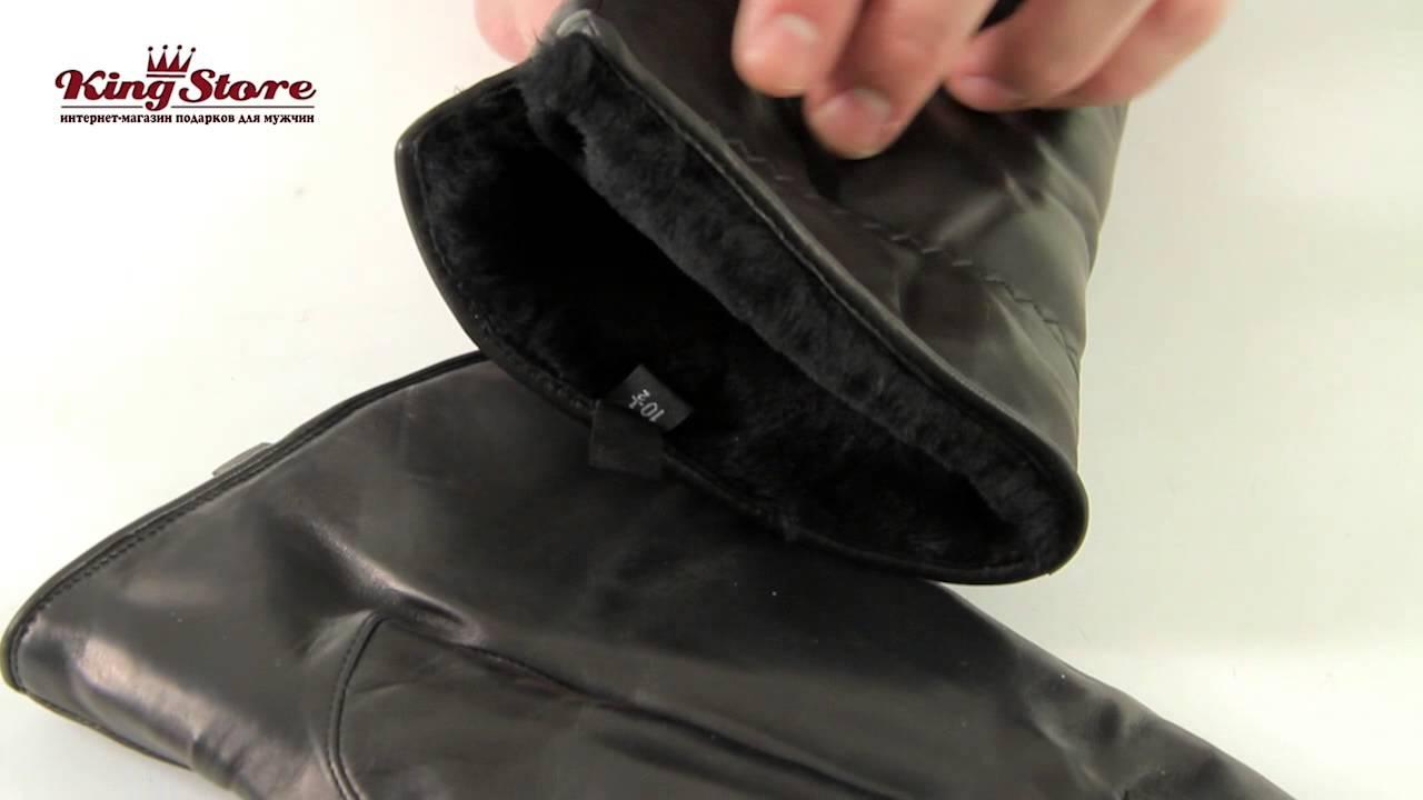 Кожаные черные мужские перчатки Shust gloves купить в Украине .