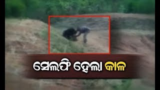 Man Attacked By Bear While Taking Selfie In Nabarangpur