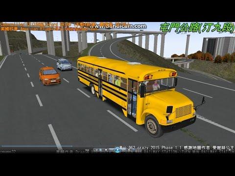 Omsi 2 tour (446) Hong Kong KMB 60M Tsuen Wan - Tuen Mun 荃灣 - 屯門 @ GMC American School bus