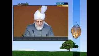 Majlis ( Jamaat ) Bruchsal-Ost & West - Flyerverteilung - Lob durch Hazoor (atba) - ©AhmadiGhulam