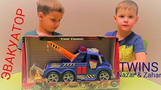 Эвакуатор большой Дики тойс (Dickie toys). Выручаем мусоровоз. Отвезем на СТО.