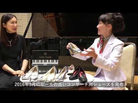 高橋多佳子さん×リトルピアニスト「音楽の友」2017年1月号取材動画