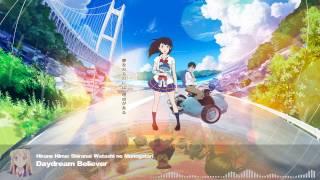 Hirune Hime: Shiranai Watashi no Monogatari Ending Theme