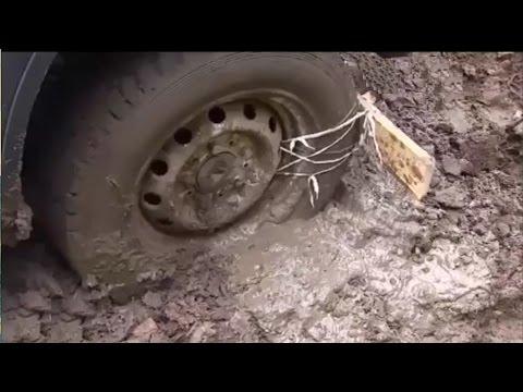 Как выехать из грязи? Крепим палку к колесу!