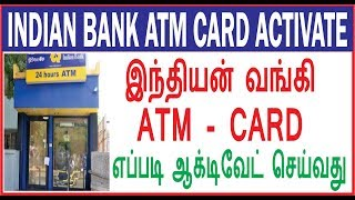 New indian bank atm card activation in ATM Machine tamil