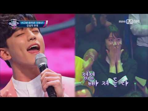 10 Reasons To Love You - Kim Min Kyu